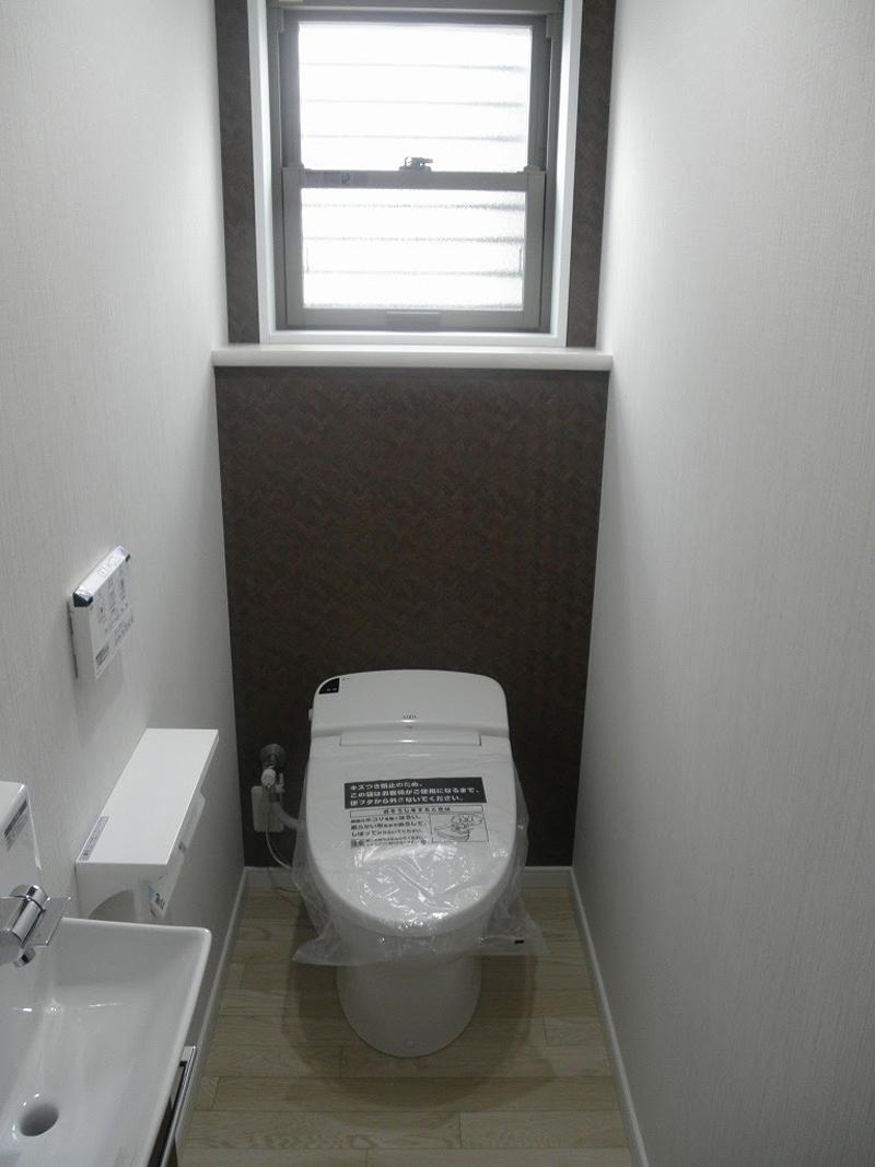 はなのき台4号棟_トイレ1