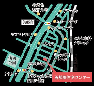 周辺地図_詳細
